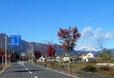 1119妙義山~浅間山