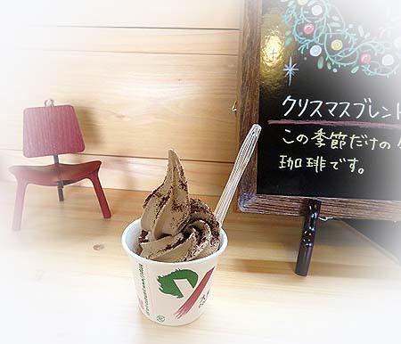 1123コ-ヒ-ソフト