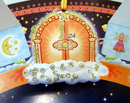 1222アドベント天使