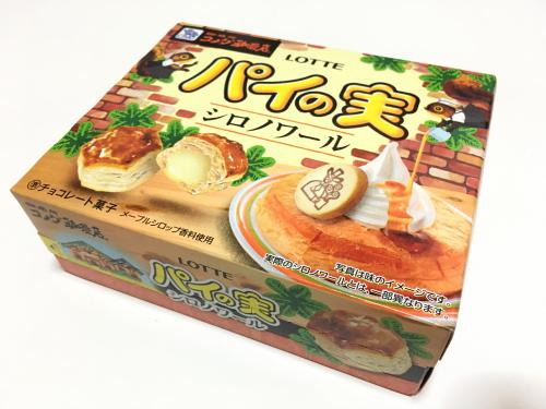 おいしいコラボ パイの実 コメダ珈琲のシロノワール 秋限定-02