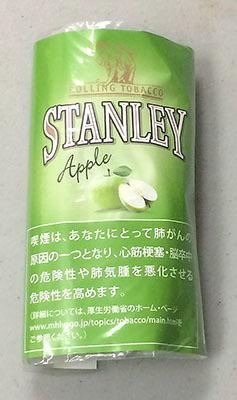 STANLEY_Apple STANLEY スタンレー・アップル スタンレー アップルフレーバー 手巻きタバコ RYO
