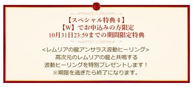 SnapCrab_NoName_2017-10-27_13-22-40_No-00.png
