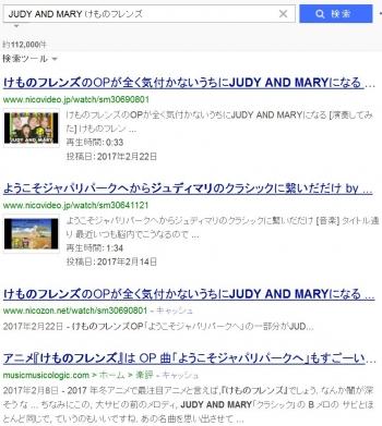 seaJUDY AND MARY けものフレンズ