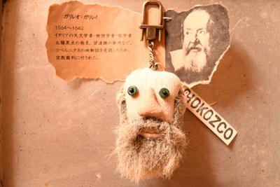 171026-YOKOZCO_1.jpg