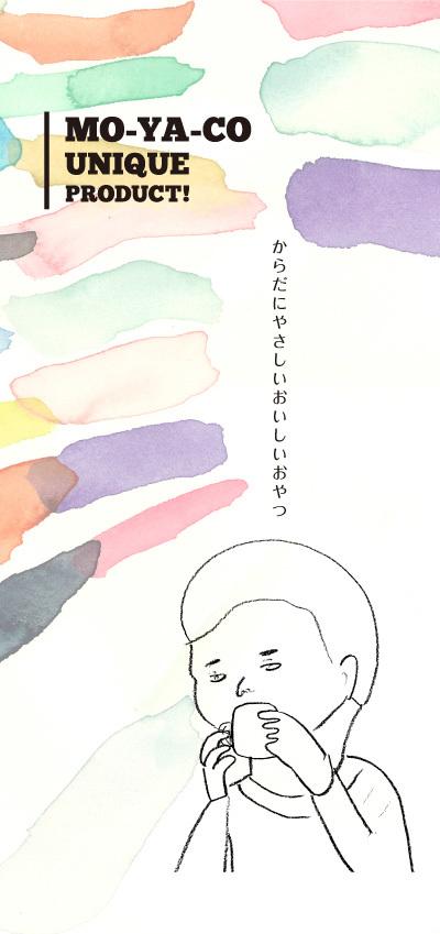 moyaco_お菓子カタログ表1