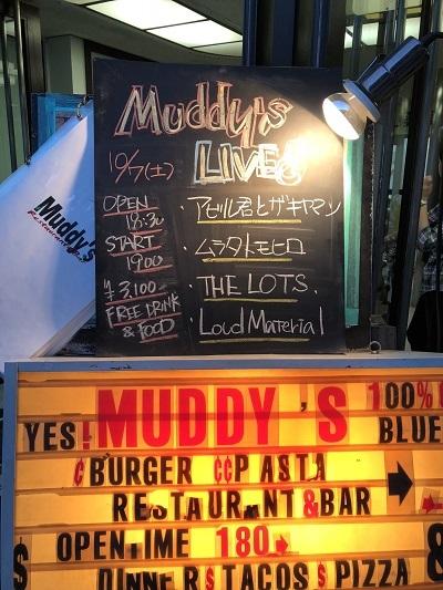 20171007_muddys_pop01.jpg