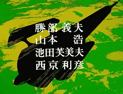 seven_no03_guest_01.jpg