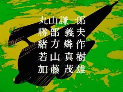 seven_no05_guest01.jpg
