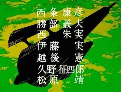 seven_no07_guest01.jpg