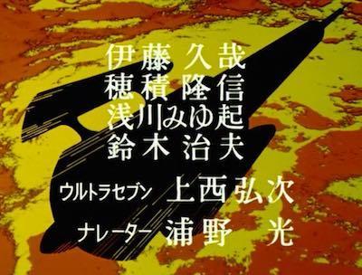 seven_no08_guest02.jpg
