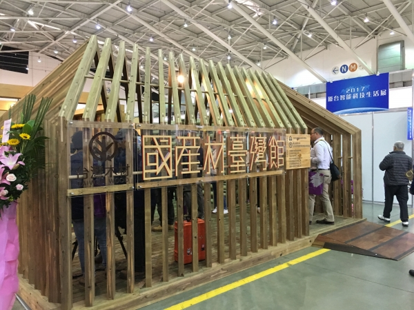 171214-台北BS05