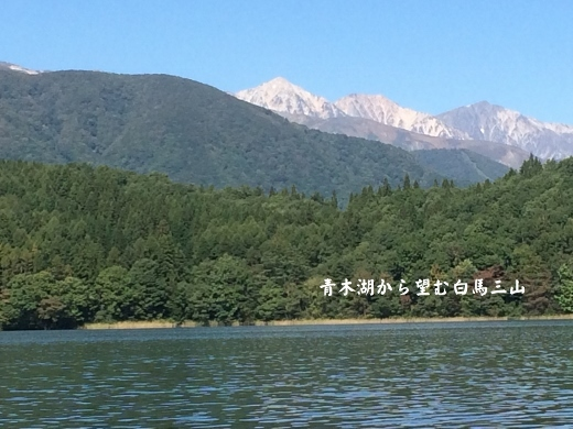 930青木湖カヌー (2) (520x390)