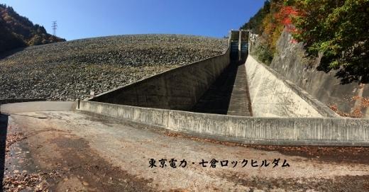 20171026高瀬渓谷バイクラン (16) (520x271)