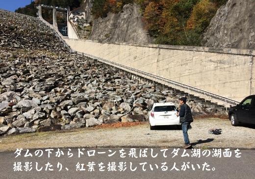 20171026高瀬渓谷バイクラン (18) (520x365)