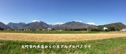 20171026高瀬渓谷バイクラン (8) (520x224)
