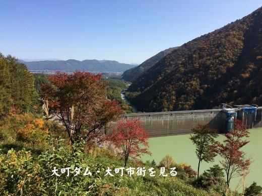 20171026高瀬渓谷バイクラン (10) (520x390)