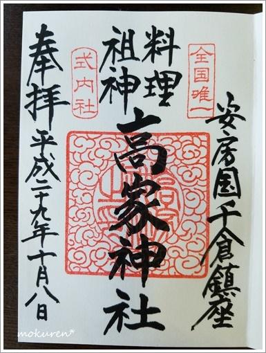 20171008_140027-1.jpg