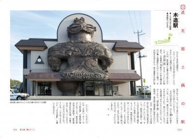 02_kizukuri_convert_20171221135341.jpg