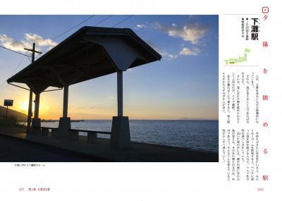 04_shimonada_convert_20171221135904.jpg