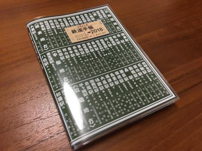 nandoku_green_convert_20171018172016.jpg