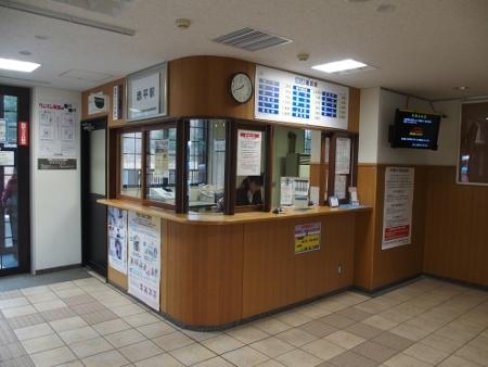赤平駅 出改札