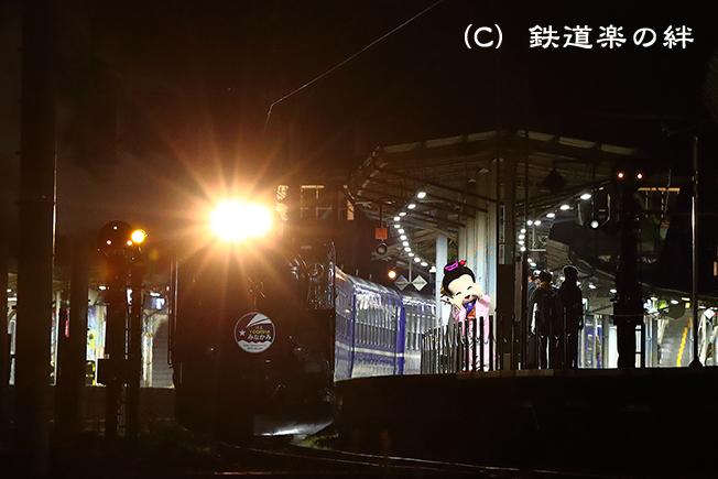 20171027水上駅1DX2