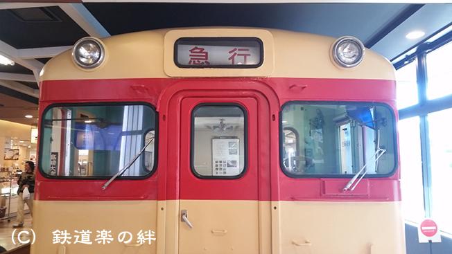 20171119横川1DX2
