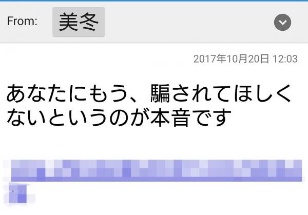 00_171021.jpg