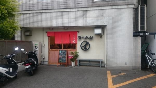 01_171018.jpg