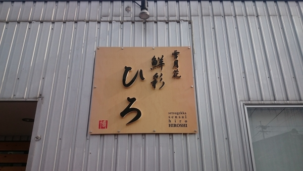 01_171224_02.jpg