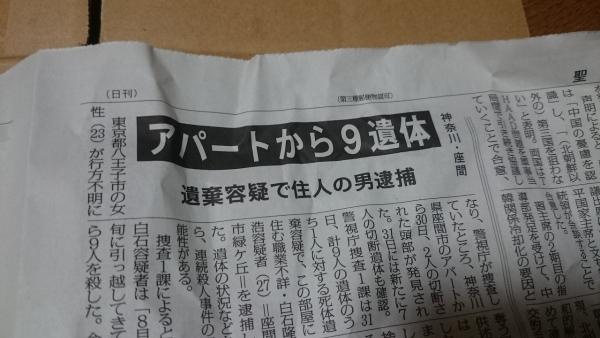 03_171109.jpg