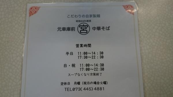 05_171019.jpg