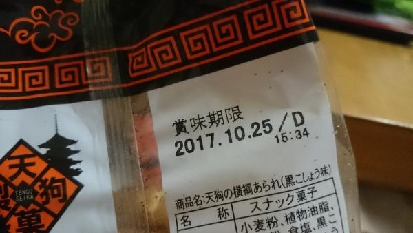 06_171124.jpg