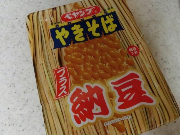 01_納豆鐵170620 002