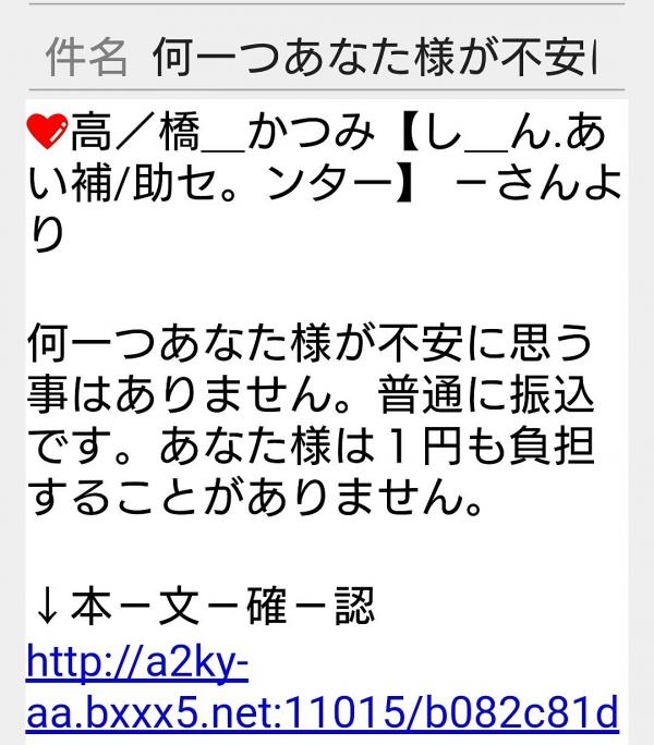 13_高橋かつみ