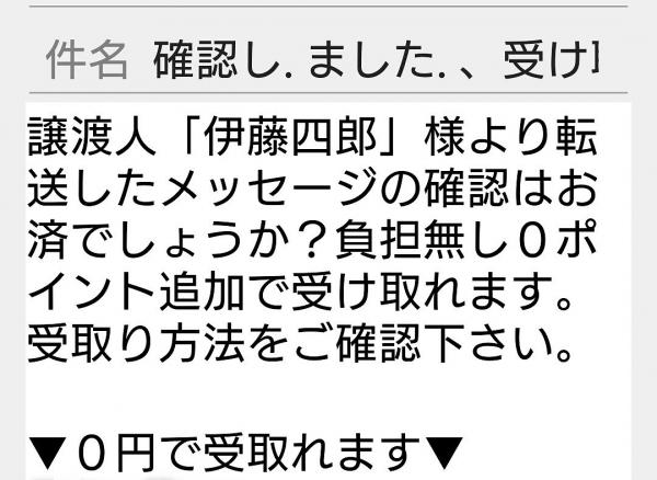 11_伊藤四郎1