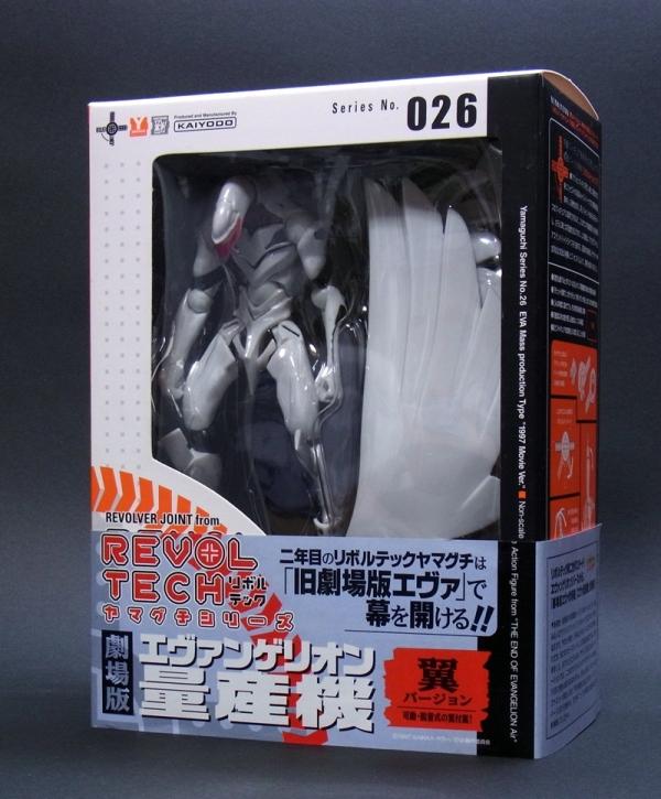 R0014534 - コピー