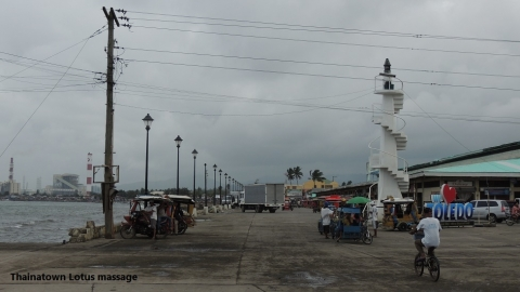 Toledo Ferre Port,Toledo City,Cebu