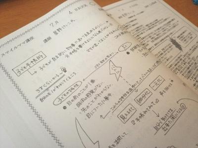 17-12-01-12-35-53-703_deco-640x480.jpg