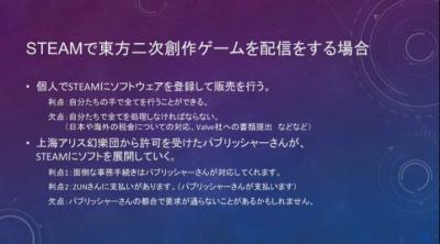 東方ステーション増刊号05