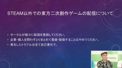 東方ステーション増刊号06