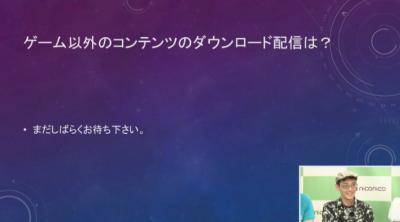 東方ステーション増刊号01