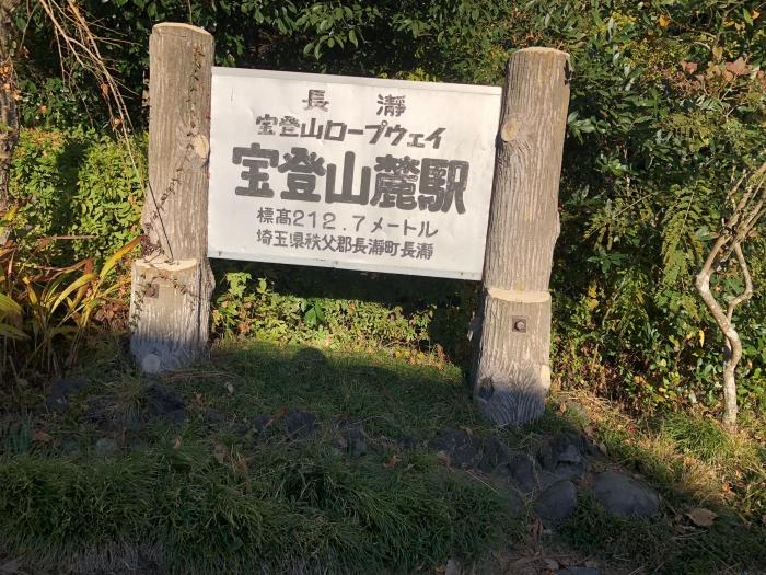 batch_24宝登山024IMG_0247