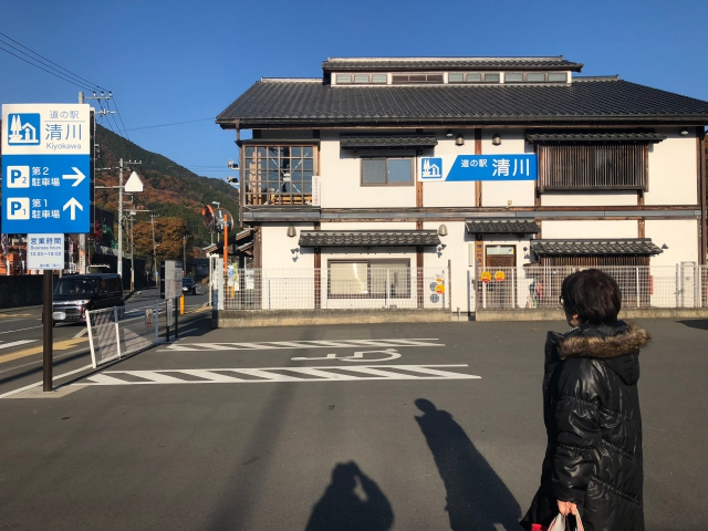 batch_001清川