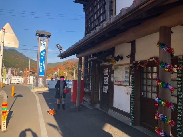 batch_006道の駅清川