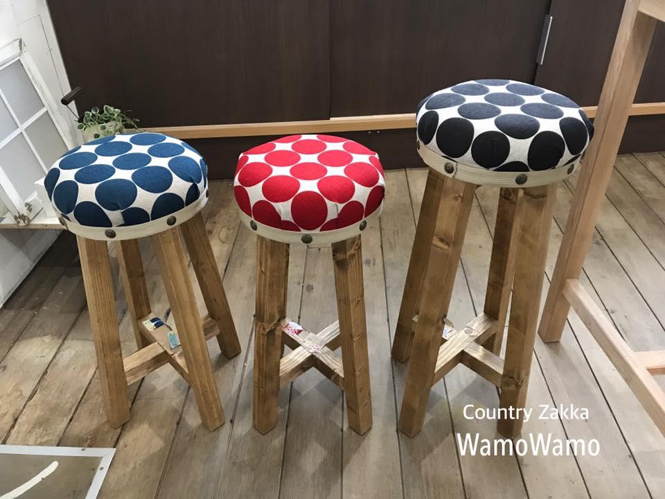 wamowamoさんのスツール3