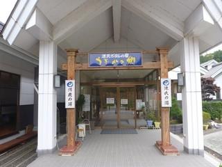 sうぶかの郷2