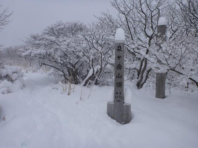 s03山頂