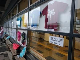 s記念Tシャツ1