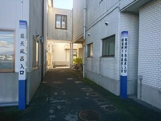 s那須野ヶ原温泉1